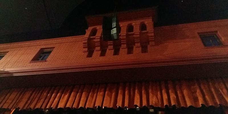 Геликон-Опера Зал Стравинский