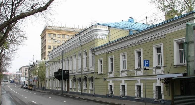 Усадьба Васильчиковой