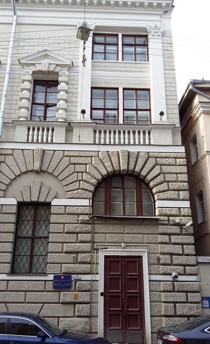 Дом Тарасова