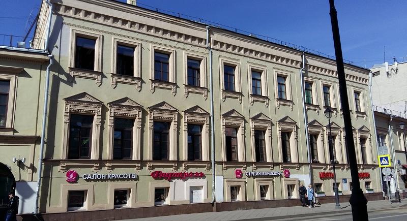Главный дом усадьбы С.С.Боткиной на Покровке, 27
