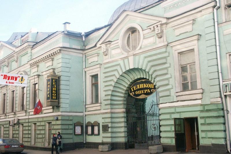 "Здание театра ""Геликон-опера"" до реконструкции"
