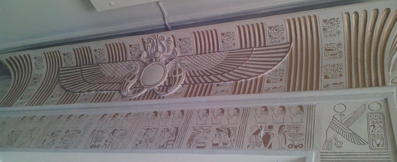 Египетский зал особняка Смирнова