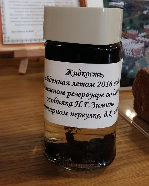 Особняк Зиминых