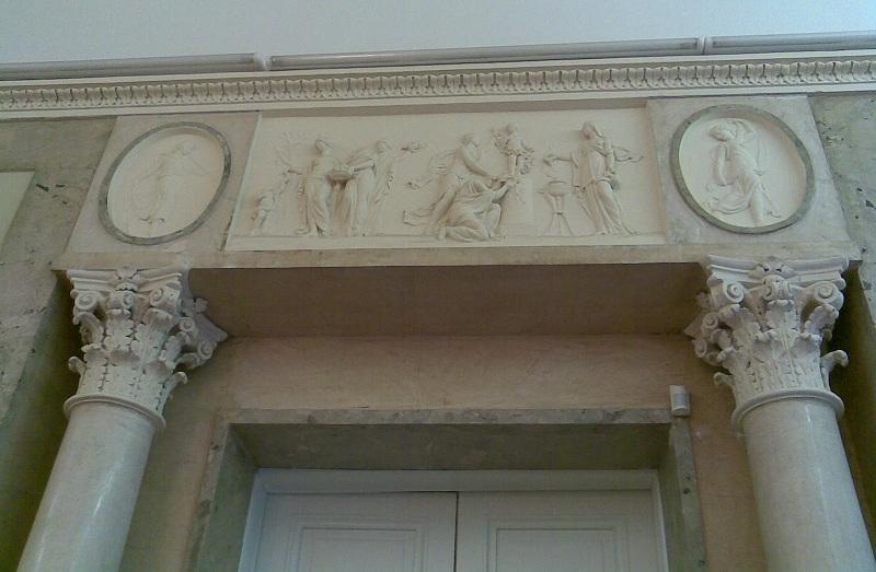 Усадьба Барышникова Зеленый зал Двери