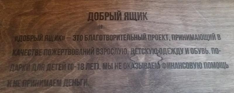 Гоголь-центр