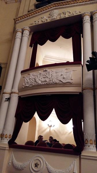 Ложи театра Пушкина