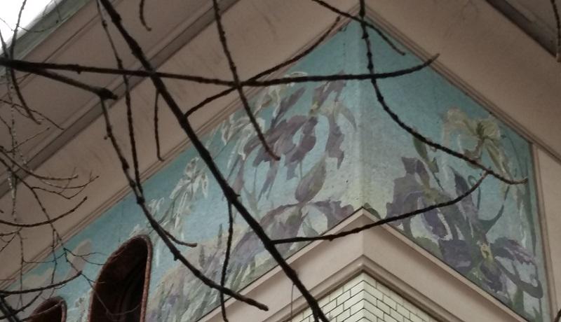 Мозаика на фризе особняка Рябушинского С.П.