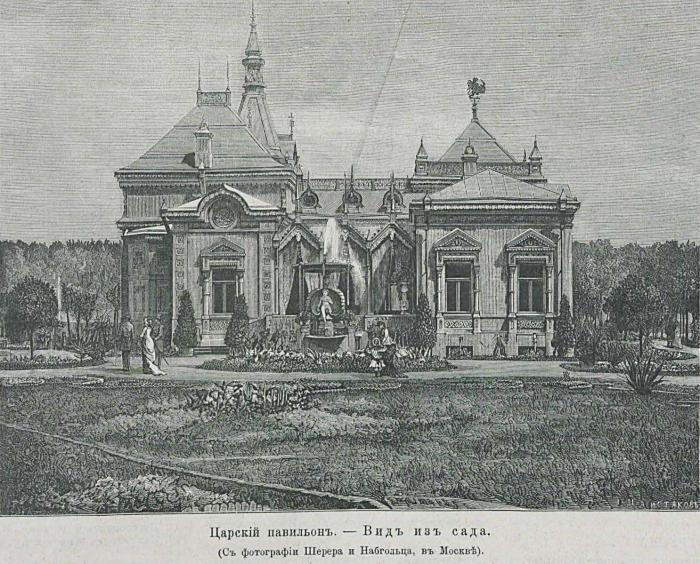 Царский павильон на Ходынском поле