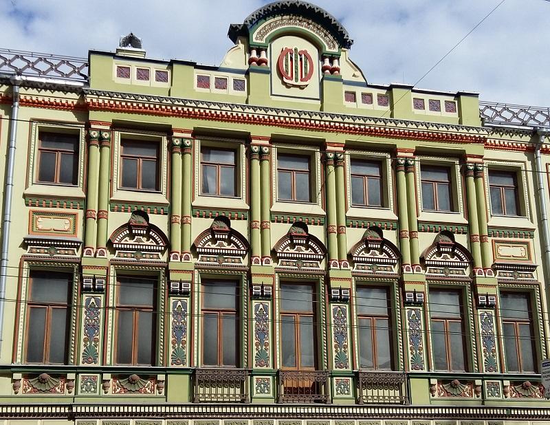 Дом Шибаева