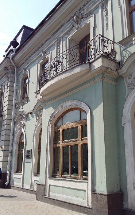 усадьба Зарина-Долгорукова-Кузнецовой